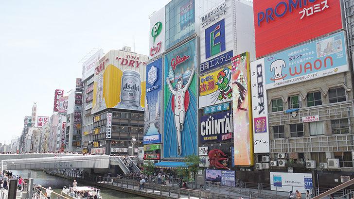 BNLS注射を受けるならここ!大阪でおすすめしたい人気クリニック5選