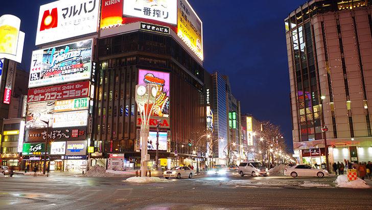 脂肪吸引を受けるならここ!札幌でおすすめしたい人気クリニック5選