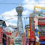 脂肪吸引を受けるならここ!大阪でおすすめしたい人気クリニック5選